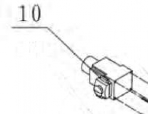 (P10-380-10) On/Off Switch