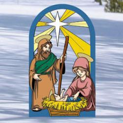 Arched Nativity - Holy Family